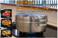 SOTO(ソト新富士バーナー)ステンレスダッチオーブンデュアル10inch【smtb-MS】メーカー品番:ST-910DL/2