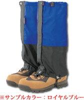 ISUKA(イスカ)ゴアテックスライトスパッツフロントジッパー/ブラック【smtb-MS】メーカー品番:243101