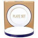 FALCON (ファルコン エナメルウェア) プレートセット/ブルーリム 7FCPLSWHTアウトドアギア テーブルウェア(プレート) テーブルウェア アウトドア キャンプ用食器 皿 おうちキャンプ ベランピング