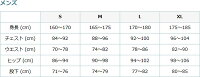 finetrack(ファイントラック)MENSクロノコンバートパンツ/FN/XL(FBM0303)[0326_FBM0303][男性用][ブルー]メンズズボンパンツボトムスアウトドアウエア旅行用品釣りウエアスポーツロングパンツ男性用ウェアアウトドアウェア