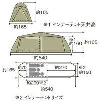 UNIFLAME(ユニフレーム)ユニツアー3681183ワンタッチテント簡易キャンプテントキャンプ用テントキャンプ2アウトドアギア