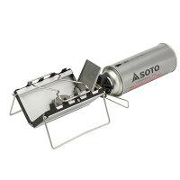 SOTO(ソト新富士バーナー)G-ストーブST-320ホワイトガソリン式シングルバーナーコンロストーブシングルバーナーストーブストーブガソリンアウトドアギア