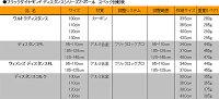 BlackDiamond(ブラックダイヤモンド)ウルトラディスタンス/110cm【smtb-MS】メーカー品番:BD82299