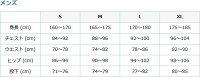 FILSON(フィルソン)MENSクロノコンバートパンツ/MS/MFBM0303
