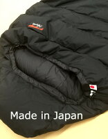NANGA(ナンガ)山渓×NANGAオーロラ280DXオールブラック(ALLBLACK)AUR280シュラフ寝袋アウトドア用寝具マミー型マミーサマーアウトドアギア