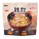 サタケ マジックライス雑炊/チゲ風味 591ご飯 非常食 防...