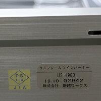 UNIFLAME(ユニフレーム)ツインバーナーUS-1900【smtb-MS】メーカー品番:610305
