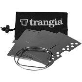 Trangia(トランギア) トランギア T3 TR-400333コンロ ストーブ バーナー アクセサリー 風防 アウトドアギア