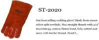 Stancoハーベスト/オレンジメーカー品番:ST-2020