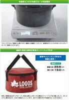 OUTDOORLOGOS(ロゴス)SLダッチオーブン8inch(バッグ付)81062228ダッチオーブンバーべキュー用品調理器具ダッチオーブン8インチアウトドアギア