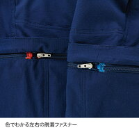 finetrack(ファイントラック)クロノコンバートパンツWsCFSFBW0303女性用大人用ベージュパンツアウトドアウエアレディースファッションショートパンツショートパンツ女性用アウトドアウェア