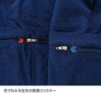 finetrack(ファイントラック)クロノコンバートパンツWsCFLFBW0303女性用大人用ベージュパンツアウトドアウエアレディースファッションショートパンツショートパンツ女性用アウトドアウェア