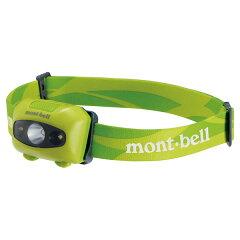 【4000円以上送料無料!】mont-bell(モンベル) パワーヘッドランプ/FRGN 1124586