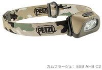 【送料無料】PETZL(ペツル)タクティカ+/CamoE89AHBC2