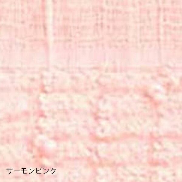 たおるマフラー/サーモンピンク(25)