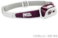 【送料無料】PETZL(ペツル)ティカ+/PurpleE97HFE