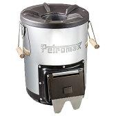 Petromax(ペトロマックス) ロケットストーブ r33 12667焚き火台 バーべキュー用品 調理器具 焚火ストーブ アウトドアギア