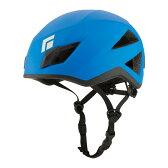 Black Diamond(ブラックダイヤモンド) ベクター/ウルトラブルー/M/L BD12030男女兼用 大人用 ブルー ヘルメット トレッキング 登山 アウトドアギア