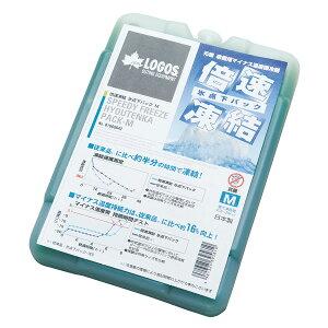 OUTDOOR LOGOS(ロゴス) 倍速凍結・氷点下パックM 81660642アウトドアギア 冷凍 冷蔵保存容器 保冷剤 おうちキャンプ ベランピング