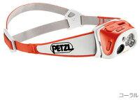 PETZL(ペツル)ティカRXP/Coral【smtb-MS】メーカー品番:E95RC