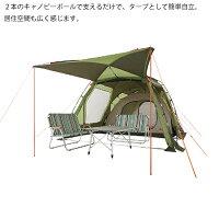 OUTDOORLOGOS(ロゴス)neosPANELスクリーンドゥーブルXL71805010テントタープキャンプ用テントキャンプ6アウトドアギア