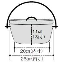 UNIFLAME(ユニフレーム)ダッチオーブン10インチスーパーディープ【smtb-MS】メーカー品番:660973