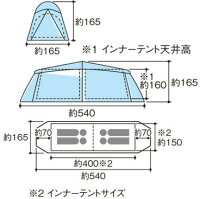 UNIFLAME(ユニフレーム)[廃盤処分]Soraファミリー680988キャンプテントタープテントキャンプ用テントキャンプ4アウトドアギア