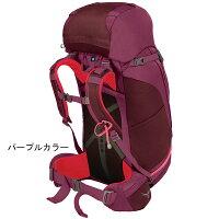 OSPREY(オスプレー)カイト46/グレーオーキッド/XS/S(OS50155)[0150_OS50155][女性用]ザックバックパックバッグリュック旅行用品釣りアウトドアデイパックスポーツトレッキング40トレッキングパックアウトドアギア