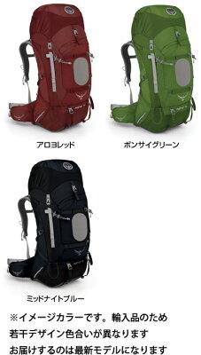 877257020668 イーサー 60/アロヨレッド/M【smtb-MS】 メーカー品番:OS50075