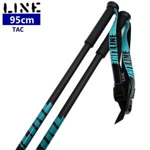 ★[95cm]19 LINE TAC カラー:TEAL 耐久性のあるストックでパークやトリックにオススメ ライン タック スキー ストック ポール 日本正規品