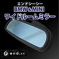 BMWワイドルームミラーブラックレザー&Mステッチ