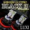LUXIBMW12Wイカリング用LEDバルブ