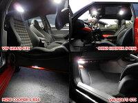 BMW5シリーズF07グランツーリスモLEDルームライト1台分セット
