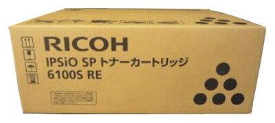 RICOHIPSIOSPトナーカートリッジ6100SRE純正リサイクル