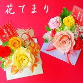 敬老の日 和風 プリザーブドフラワー バラ「花てまり」全2色 あす楽 誕生日プレゼント 記念日 お見舞い ホワイトデー 母の日 父の日 敬老の日 クリスマス10P03Sep16