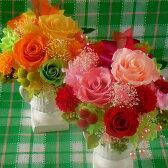 敬老の日 和風 プリザーブドフラワー バラ「花みやび」全2色 あす楽 誕生日プレゼント 記念日 お見舞い ホワイトデー 母の日 父の日 敬老の日 クリスマス10P03Sep16
