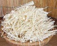 稲庭うどん徳用切り落とし2kg