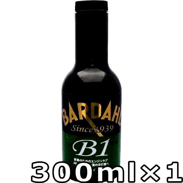 オイル・添加剤, オイル添加剤  300ml1 BARDAHL B1