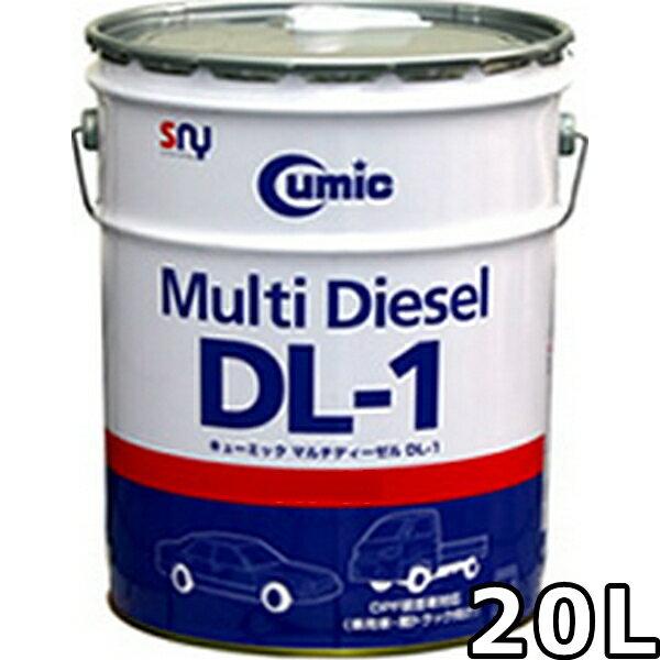 オイル, エンジンオイル  0W-30 DL-1 PAOVHVI 20L Cumic MULTI-DIESEL