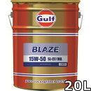 ガルフブレイズ15W-50SL/CFMAMineral20L送料無料GulfBLAZE