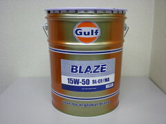 Gulf BLAZEガルフ ブレイズ鉱物油 15W-50 20L送料無料【smtb-F】