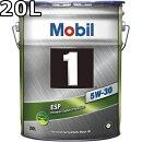 モービル1ESP5W-30SNC2,C3CF相当合成油20L送料無料代引不可時間指定不可Mobil1ESP