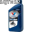 バルボリン4ストロークモーターサイクルオイル20W-50MA2鉱物油1QT×12送料無料Valvoline4StrokeMotorcycleOil