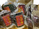 おいもやさんの甘芋棒焼き芋セット 中華ポテト 大学芋 紅はる