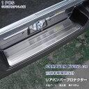 【大決算セール20】日産 キャラバン NV350 E26 前期 リアバン...