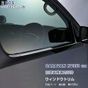 【送料無料】日産 NV350キャラバン E26 ウェザーストリップカ...