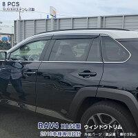 トヨタRAV42019ウィンドウトリム