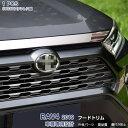 【大決算セール10】トヨタ RAV4 2019 フロントボンネットフー...