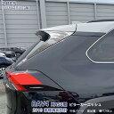 【大決算セール10】トヨタ RAV4 XA50型 ラブフォー 2019 リア...
