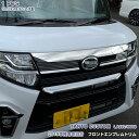 【送料無料】4474 ダイハツ タントカスタム LA650/660S フロ...
